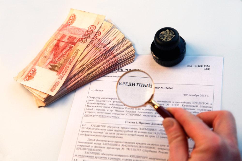 Как улучшить условия кредитования?