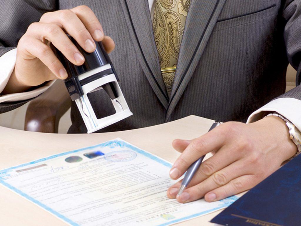Процесс сертификации продукции или услуги